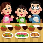 家族も満足!ヨシケイの豊富なメニューで日替わりディナーを楽しむ!